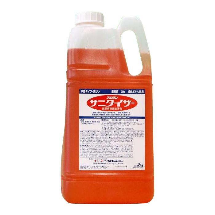【送料無料】アルタン 除菌洗浄剤 サニタイザー 2kg 6個セット 330a1b