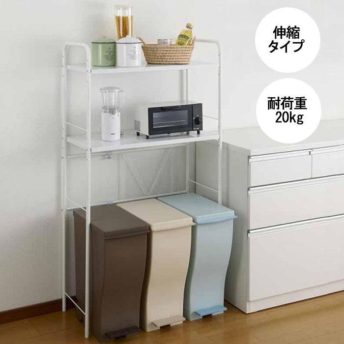 【送料無料】キッチンスペースラック 伸縮タイプ SPR-EXa1b