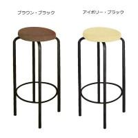 【送料無料】ルネセイコウ セレナ カウンタースツール 日本製 完成品 SRN-200a1b