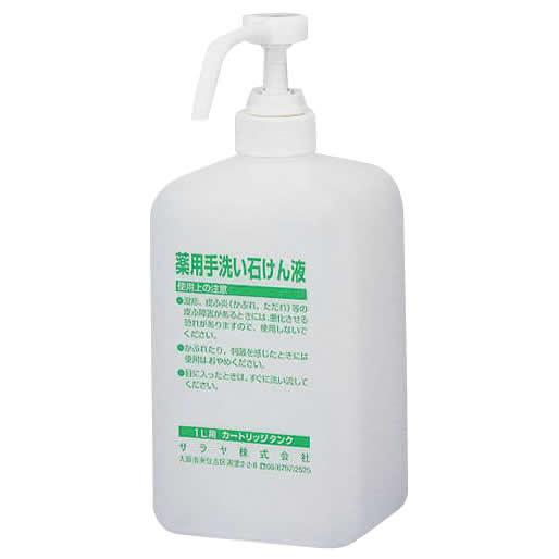 【送料無料】サラヤ カートリッジボトル ポンプ付 石けん液用 1L×12本a1b