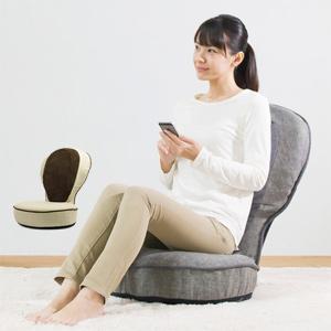 背筋がGUUUN美姿勢座椅子プレミアム 【送料無料・正規品】 カバー取り外し可能 背すじがGUUUN美姿勢座椅子 プレミアム 抱っこ座椅子 骨盤座椅子 美姿勢座いす 背筋がGUUUUN ゆったり 大きめ ビッグ