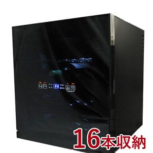 ワイン冷蔵庫 ペルチェ式 16本収納ワインセラー BCW-48【送料無料】【smtb-s】
