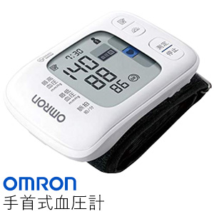【在庫あり】オムロン 手首式血圧計 HEM-6235 【送料無料・代引料無料・保証付】 [収納ケース付き] コンパクト血圧計 ポータブル血圧計 家庭用血圧計 手首血圧計 小型血圧計