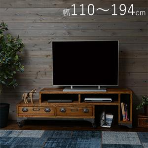 \ページ限定・マジッククロス付/ リベルタシリーズ 伸縮式リビングボード 幅110~194cm RTV-2937 【送料無料】 [コーナースペースを活用した置き方ができるコーナーテレビボード] [伸縮式 コーナー TVラック テレビ台 テレビボード]