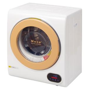 アルミス moco2 Clothes Dryer 衣類乾燥機 ASD-2.5TP 【送料無料・保証付】 [乾燥容量 約2.5kg バスタオルなら3~4枚 ワイシャツなら7~8枚 家庭用 小型 衣類乾燥機 衣服乾燥機 衣類乾燥器 工事不要]