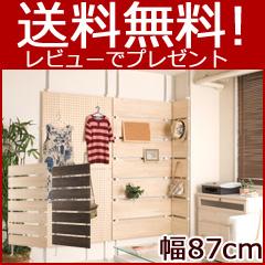 日本製【天然木桐突っ張りウォールパーテーション 幅87cm】■送料無料■ 桐製突っ張りウォールパテーション 突っ張りパーテーション