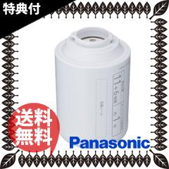 [TKCJ23C2] 【返品種別A】 交換用カートリッジ TK-CJ23C2 Panasonic (2個入り) パナソニック