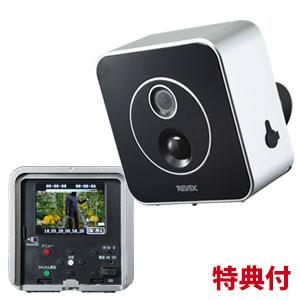 \ページ限定・マジッククロス付/ SDカード録画式液晶画面付きセンサーカメラ SD3000【送料無料】 人感センサー付きカメラ 人感センサーカメラ 家庭用 小型 防犯カメラ 監視カメラ 赤外線LED