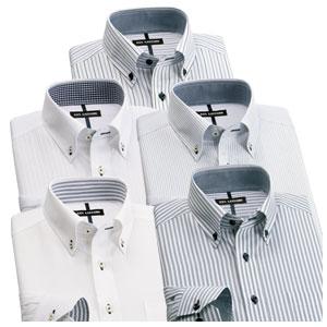 形態安定こだわり爽快ワイシャツ 同サイズ5枚組 【送料無料・代引料無料】 [選べる袖丈 ホワイト2枚 ストライプ3枚の1週間分5枚セットのおしゃれな形状安定ワイシャツセット]
