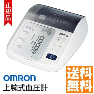 デジタル血圧計 ■送料無料・代引料無料■【オムロン 上腕式血圧計 HEM-7313】 自動血圧計 電子血圧計 おすすめ 上腕血圧計 簡単に正しく測定できる