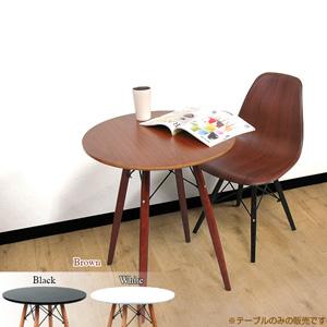 \ページ限定・マジッククロス付/  MDFラウンドテーブル GT-725-1-BR [オフィステーブル インテリアテーブル 丸テーブル 木製テーブル ウッドテーブル]