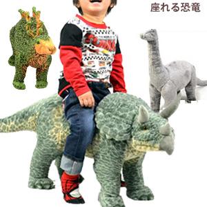 \ページ限定・マジッククロス付/ 座れる恐竜チェア [恐竜ぬいぐるみ 特大ぬいぐるみ 乗れる 座れる 恐竜おもちゃ ダイナソー キッズスツール 乗用玩具 インテリア]