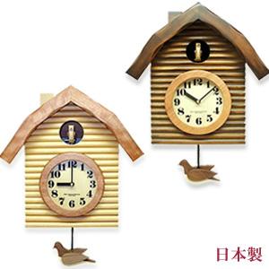 \ページ限定・マジッククロス付/ さんてる 日本製 手作り レトロ鳩時計 QL650 【送料無料・代引料無料】 [カッコー時計 インテリアクロック 日本製 鳩時計 アンティーク風]