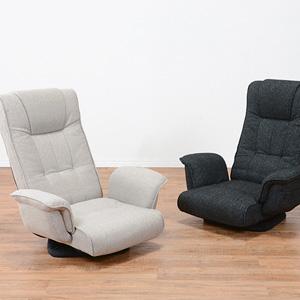 \ページ限定・マジッククロス付/ 回転式 リクライニング座椅子 LZ-4179 【送料無料】 [肘掛け付き リクライニング座椅子 おしゃれ ハイバック座椅子 リラックスチェア]