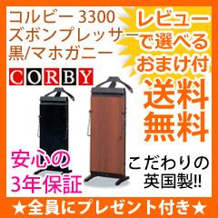 【楽天市場】\\ページ限定・マジッククロス付/ コルビー ...
