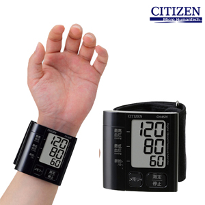 レビューで選べる特典付き 激安 激安特価 送料無料 シチズン手首式血圧計 CH657F-BK citizen 血圧計 いつでも送料無料 手首式 血圧測定器 血圧管理 90日分メモリー レビューで選べるプレゼント 血圧測定機
