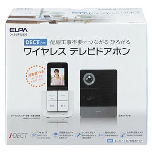 \ページ限定・マジッククロス付/ 【送料無料】ELPA ワイヤレステレビドアホンセット DHS-SP2220E 1102692 [無線玄関モニター ワイヤレスインターフォン]
