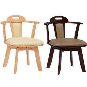 回転式ダイニングチェア 【送料無料】【回転ダイニングチェアー 2脚セット KC-7585】 食卓椅子 ダイニング椅子 食卓チェアー イス いす 回転式 肘付 360度