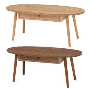 収納引き出し付きセンターテーブル 【送料無料】【引き出し丸テーブル 幅95 MT-6350】 収納スペース付き 楕円形テーブル ちゃぶ台 おしゃれ 座卓 リビング