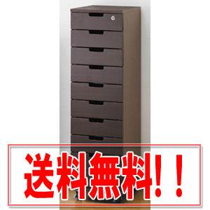 天然木ワークステーション鍵付き 10段 【送料無料】 ダークブラウン
