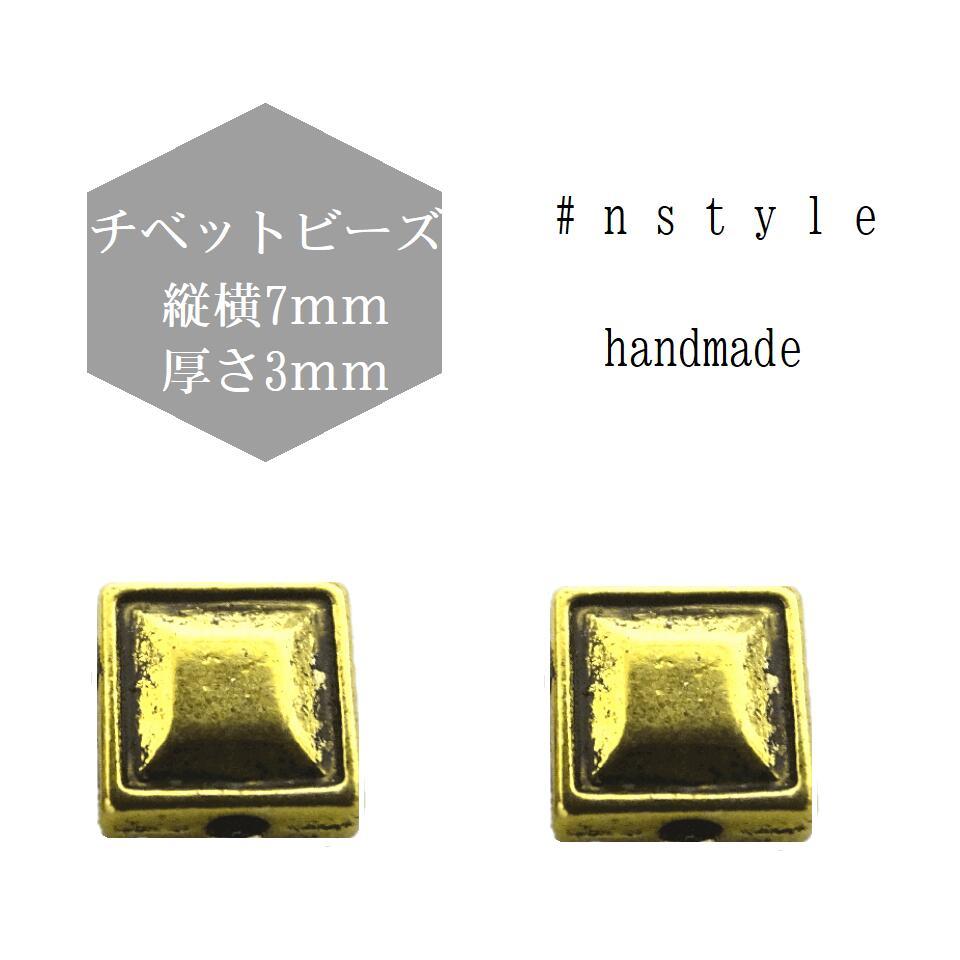 オリジナルアクセサリーパーツならnstyle 4個 チベットビーズ 即納最大半額 ゴールド ハンドメイド 手芸 定価 G-4010 ハンドメイドパーツ