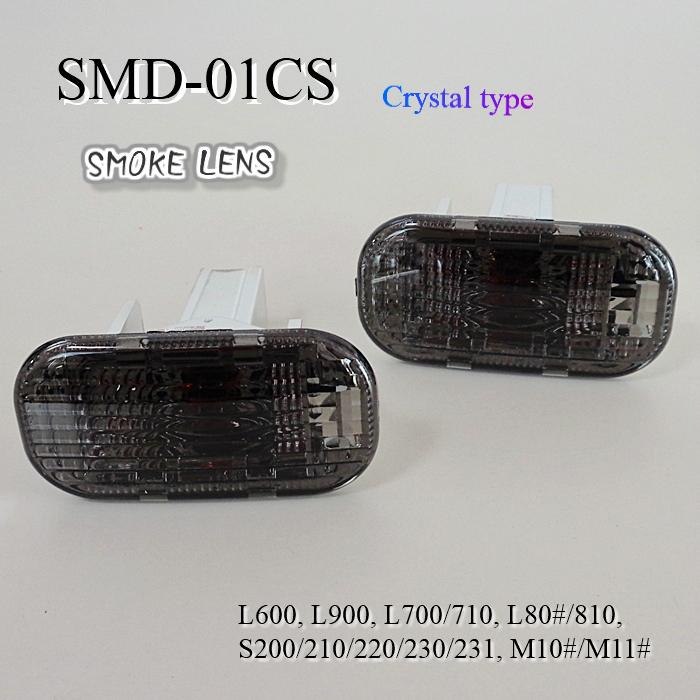 ミラ L700 L710系 蔵 お得クーポン発行中 他 クリスタルサイドマーカー SMD-01CS スモーク
