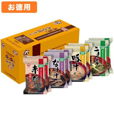 アマノフーズ 【お徳用セット】化学調味料無添加いろいろみそ汁セット2(4種類/各2食×18箱) 201325-S