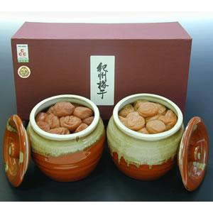 味覚庵 紀州うす塩梅「蜂蜜梅・しそ漬梅」 焼壷入り650g×2個 001345