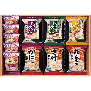 アマノフーズ 【お徳用セット】バラエティギフト M-315NA (7種類/17食入×10箱セット) 205453-S