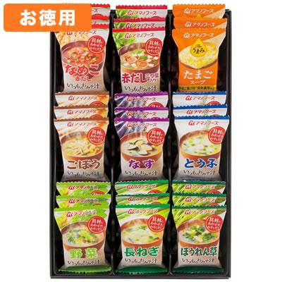 アマノフーズ 【お徳用セット】バラエティギフト M-300P (9種類/各3食入×10箱セット) 207532-S