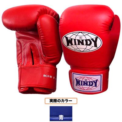 WINDY(ウィンディ) トレーニンググローブ/ペア BGVH 8oz <青>