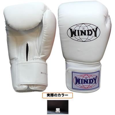 WINDY(ウィンディ) トレーニンググローブ/ペア BGVH 14oz <黒>