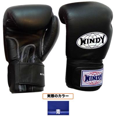 WINDY(ウィンディ) トレーニンググローブ/ペア BGVH 16oz <青>