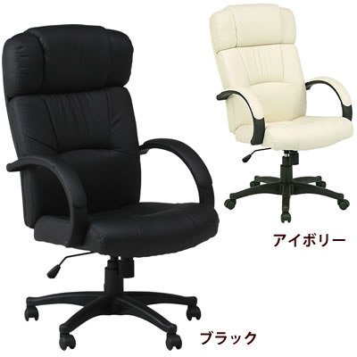 [OfficeChair]プレジデントチェアー W-99