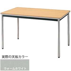 [KMR]会議用テーブル(ステンレス丸脚タイプ) W1200 KMR1275S-AWH