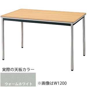 [KMR]会議用テーブル(ステンレス丸脚タイプ) W1500 KMR1575S-AWH