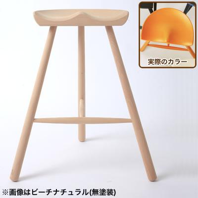 [SC]シューメーカーチェア No.59 座面高56cm オレンジ