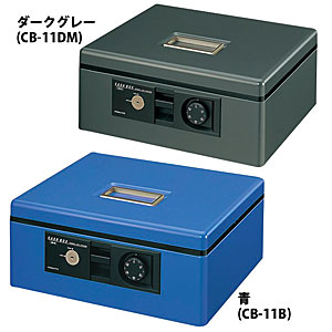 KOKUYO(コクヨ) 手提げ金庫<ダイヤル> CB-11