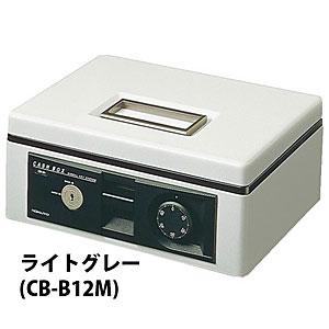 KOKUYO(コクヨ) 手提げ金庫(ブザー付)<ダイヤル> CB-B12