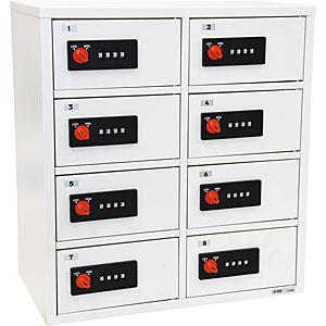 EIKO(エーコー) 貴重品保管庫 ReZERO LOCK<数字合わせ式>2列4段 8人用 LK-508