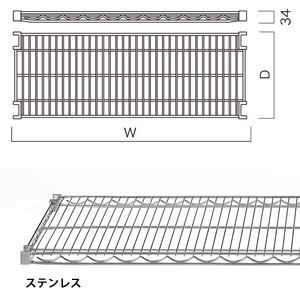 メッシュシェルフ(W1200×D600) ステンレス (1枚入) BC281A60S12