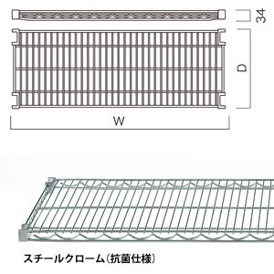 メッシュシェルフ(W1200×D600) スチールクローム (1枚入) BC281A60C12