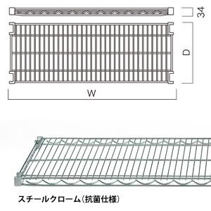 メッシュシェルフ(W1500×D600) スチールクローム (1枚入) BC281A60C15