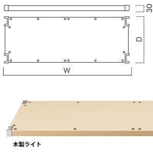 木製フラットシェルフ転び止め仕様(W1200×D300) 木製ライト (1枚入) BC285A30L12K