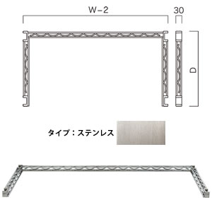 C型クロスバー(W900×D450) ステンレス (1本入) BC287A45S09