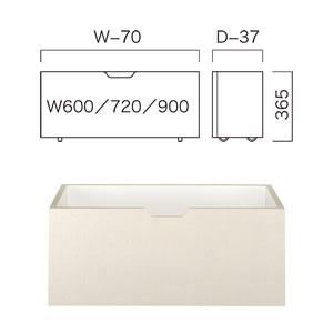ストッカー(W900×D300) 木製ホワイト (1台入) BC301A30W09