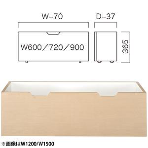 ストッカー(W900×D300) 木製ライト (1台入) BC301A30L09