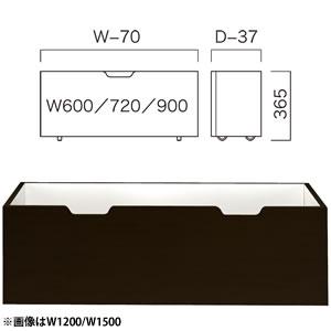 ストッカー(W900×D350) 木製ダーク (1台入) BC301A35D09