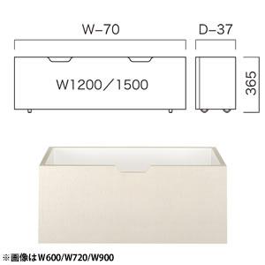 ストッカー(W1500×D350) 木製ホワイト (1台入) BC301A35W15