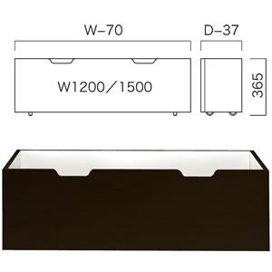 ストッカー(W1500×D350) 木製ダーク (1台入) BC301A35D15